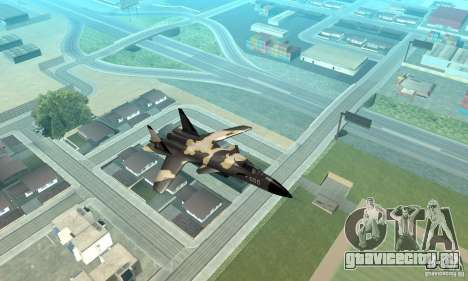 Су-47 «Беркут» Cammo для GTA San Andreas вид сзади