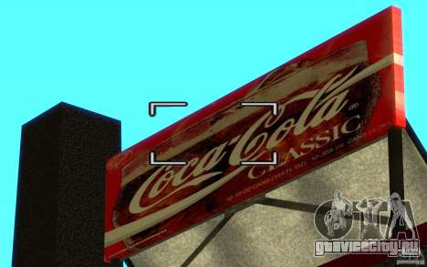 Фабрика Кока Колы для GTA San Andreas третий скриншот