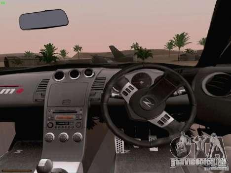 Nissan 350Z Nismo S-Tune для GTA San Andreas вид сверху