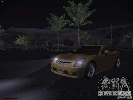 Cadillac XLR 2006 для GTA San Andreas вид сверху