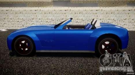 Ford Shelby Cobra Concept для GTA 4 вид слева