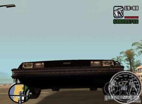 Crysis Delorean BTTF1 для GTA San Andreas вид сзади