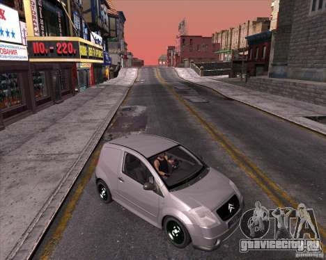 Citroen C2 workers car для GTA San Andreas