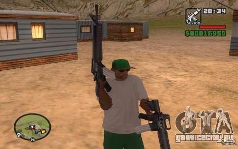 Double weapons для GTA San Andreas второй скриншот