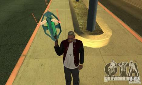 ГравиПушка для GTA San Andreas