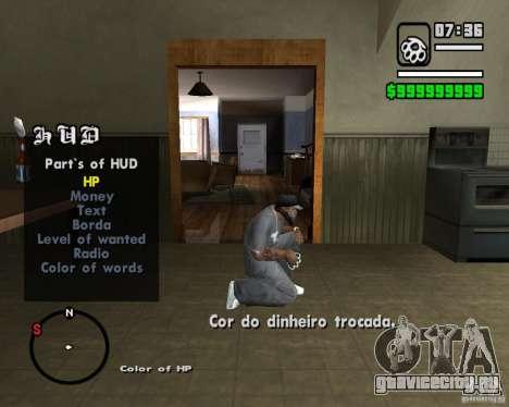 Change Hud Colors для GTA San Andreas четвёртый скриншот