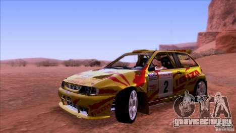 Seat Ibiza Rally для GTA San Andreas вид слева