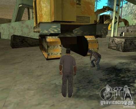 Гулянка бомжей для GTA San Andreas шестой скриншот