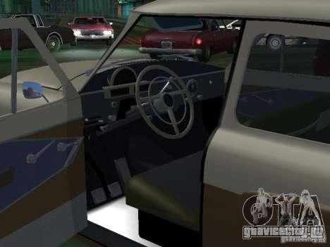 ГАЗ М21Т Такси для GTA San Andreas вид сверху