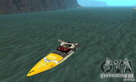 Cesa Offshore для GTA San Andreas