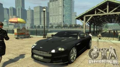 Aston Martin DBS Coupe v1.1f для GTA 4