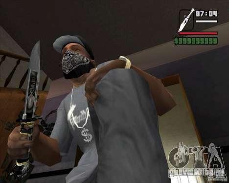 Нож из Сталкера №5 для GTA San Andreas второй скриншот