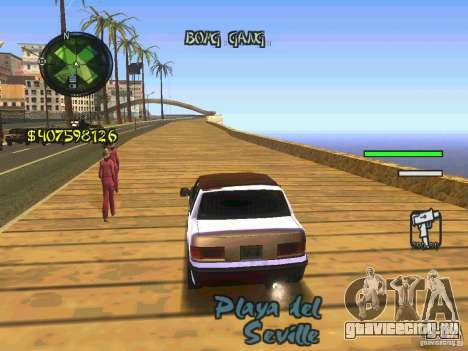 HUD Convenient and easy BETA для GTA San Andreas третий скриншот