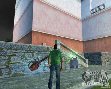 Бензопила для GTA Vice City третий скриншот