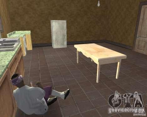 Оживление наркопритона V1.0 для GTA San Andreas пятый скриншот