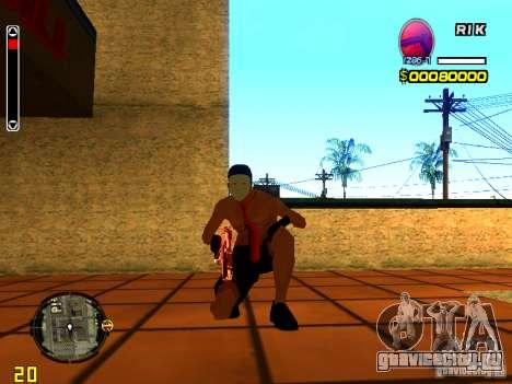 Скин пляжного человека для GTA San Andreas пятый скриншот