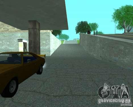 New Xoomer.Новая заправка. для GTA San Andreas третий скриншот