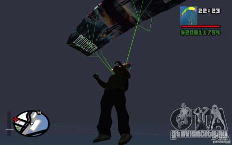 Новый парашют для GTA San Andreas второй скриншот