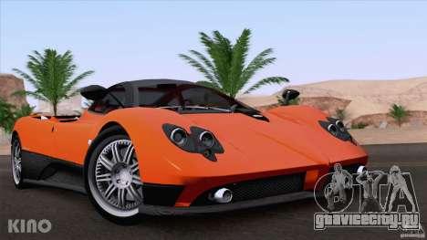 Pagani Zonda F для GTA San Andreas вид справа