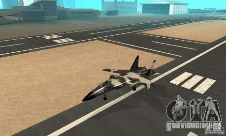 Су-47 «Беркут» Cammo для GTA San Andreas вид сзади слева