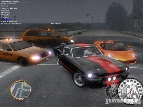 ENBSeries для Средних PC для GTA 4 второй скриншот