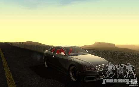 Audi S5 Black Edition для GTA San Andreas вид сбоку