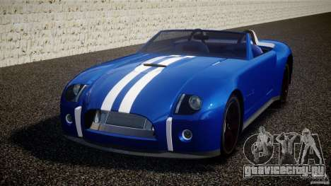 Ford Shelby Cobra Concept для GTA 4