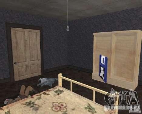 Оживление наркопритона V1.0 для GTA San Andreas четвёртый скриншот