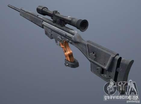Gunpack from Renegade для GTA Vice City шестой скриншот