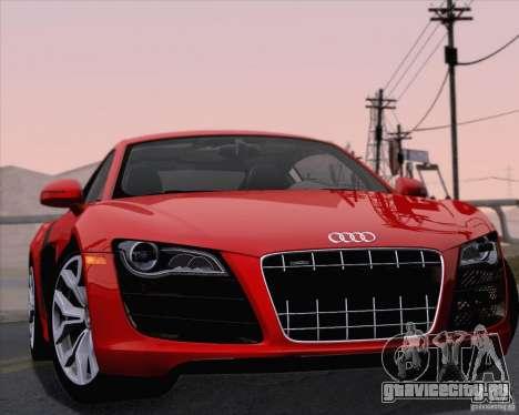 Audi R8 v10 2010 для GTA San Andreas вид сбоку