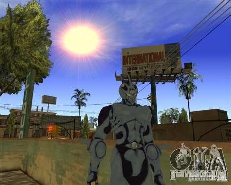 Guyver-I Demo для GTA San Andreas третий скриншот