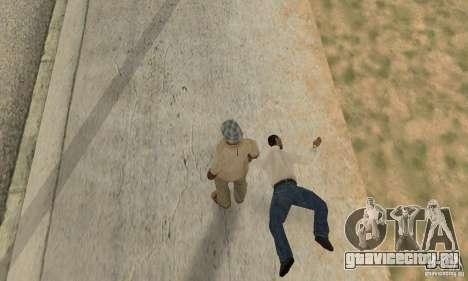 Столкновения из GTA 4 для GTA San Andreas