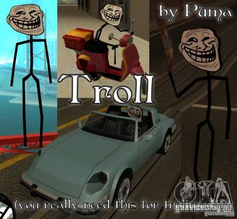 TrollFace skin для GTA San Andreas