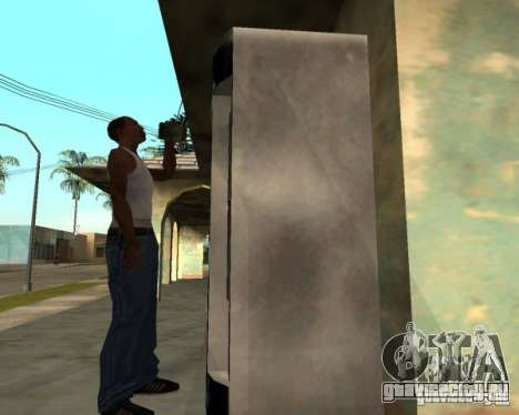 Новые автоматы для GTA San Andreas четвёртый скриншот