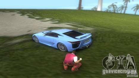 Lexus LFA для GTA Vice City вид сзади слева