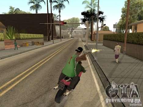 Два скрипта для улучшения охраны для GTA San Andreas третий скриншот