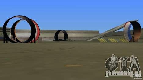 Stunt Dock V2.0 для GTA Vice City