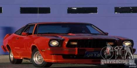 Загрузочные экраны в стиле Ford Mustang для GTA San Andreas двенадцатый скриншот