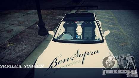 Nissan 380sx BenSpora для GTA 4 вид справа