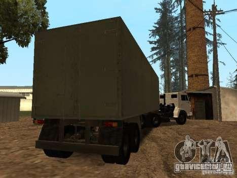 Прицеп для КамАЗ 5410 для GTA San Andreas вид справа