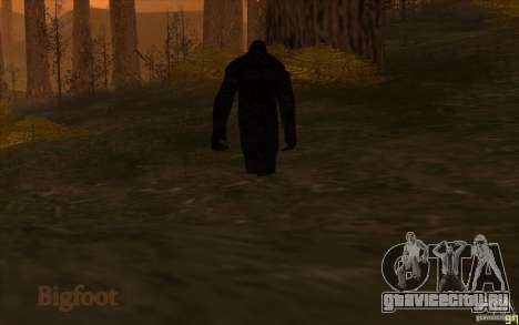 Мистические существа для GTA San Andreas третий скриншот