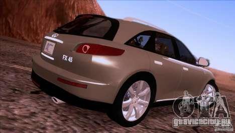 Infiniti FX45 2007 для GTA San Andreas вид слева