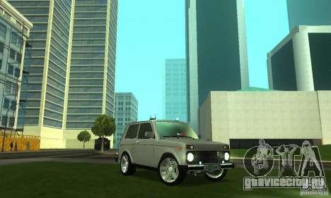 ВАЗ 21213 НИВА FBI для GTA San Andreas вид сзади