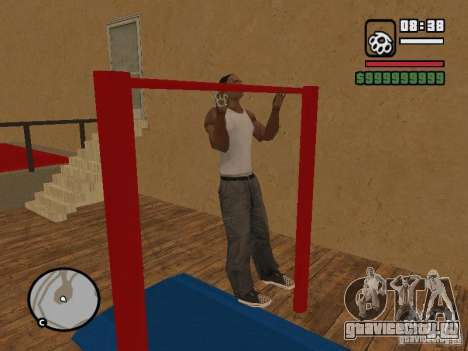 Training and Charging для GTA San Andreas