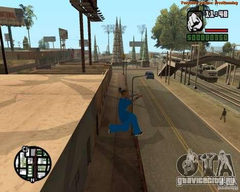Скин Трейсера для GTA San Andreas третий скриншот