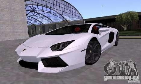Lamborghini Aventador LP700-4 Final для GTA San Andreas вид изнутри