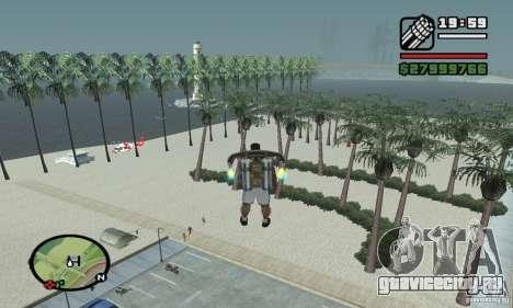 Райский пляж для GTA San Andreas