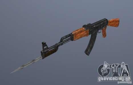 Ak 47 со Штыком для GTA San Andreas