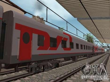 Пассажирский вагон РЖД для GTA San Andreas