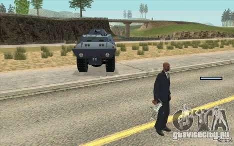 Охранник на БТР для GTA San Andreas второй скриншот